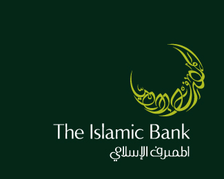 islamicbank 20+ Fresh & Creative Logo Designs Inspiration