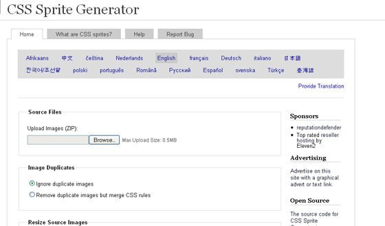CSS-Sprite-Generator Useful Tools for web developers