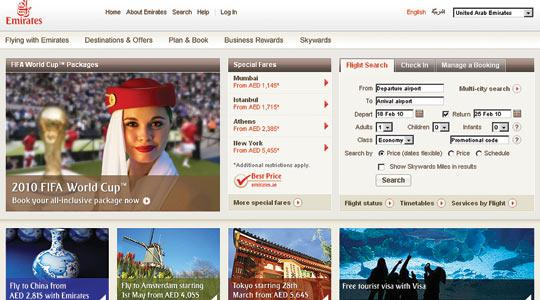 best airline website