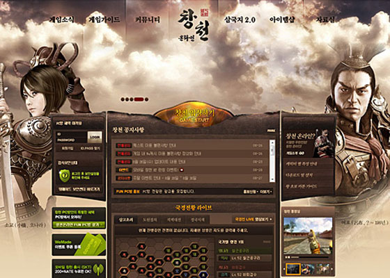 Chang-Chun Great Game Websites For Your Inspiration