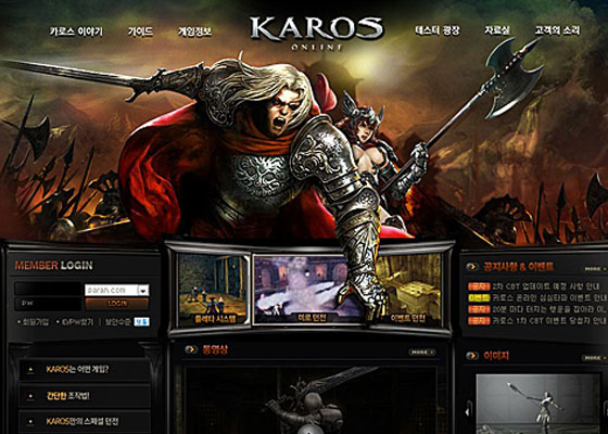 Karos Great Game Websites For Your Inspiration