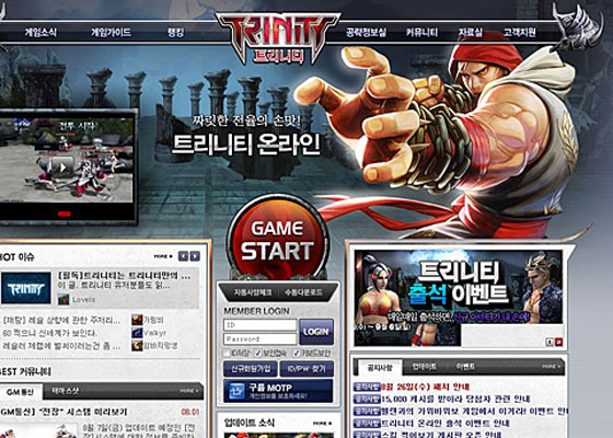 Trinity Great Game Websites For Your Inspiration