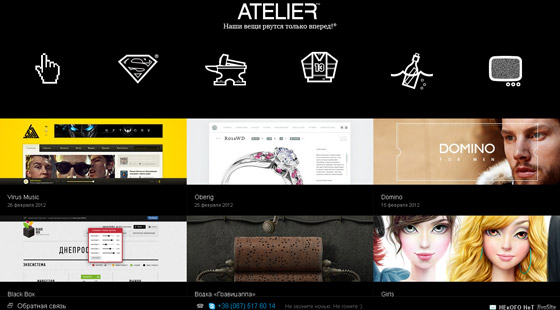atelier 35 Increase Your Creativity to Inspirational Design Portfolios