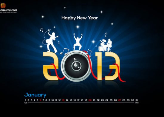 Graphical Desktop Wallpaper Calendar January 2013