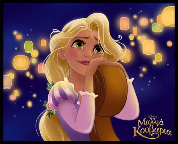 Tangled: Lights for Rapunzel