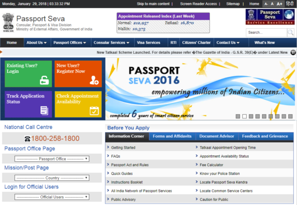 Indian Passport Seva Home Page